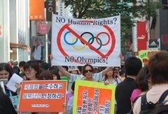 Kampania olimpijska PlayFair 2008