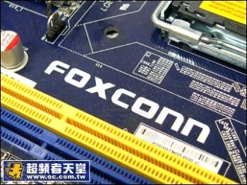 Już 10 osób popełniło samobójstwo wfabrykach Foxconn wChinach
