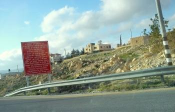Bojkot okupacji izraelskiej aetyczny konsumeryzm