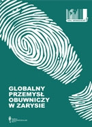 Globalny przemysł obuwniczy w zarysie